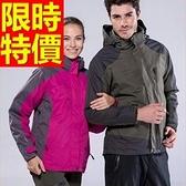 登山外套-保暖透氣防風防水情侶款滑雪夾克(單件)62y25[時尚巴黎]