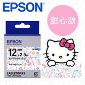 EPSON 標籤帶 Kitty版 LC-4LBY Kitty系列