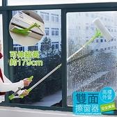U型可伸縮高樓外窗擦窗器 雙面微纖維布 乾濕兩用擦玻璃器 玻璃清潔器【CA161】《約翰家庭百貨
