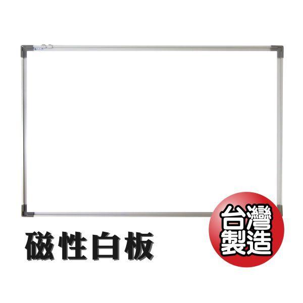 磁性白板60*90公分(附可拆式溝槽) [20A0] - 大番薯批發網