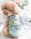 寵物衣服純棉蛋糕寵物背心狗狗衣服夏裝薄款 泰迪比熊衣服 法布蕾輕時尚