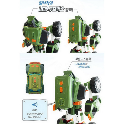 特價 機器戰士TOBOT 冒險K_YT01042