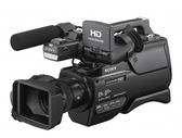 SONY HXR-MC2500 專業肩扛式 NXCAM 數位攝影機【 公司貨 保固2年】