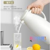 保溫杯 家用保暖水壺暖熱水瓶茶瓶小暖瓶杯大容量便攜學生宿舍小型【降價兩天】