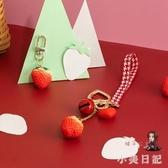 包包吊飾 軟萌草莓鑰匙扣 可愛少女心包包鈴鐺愛心吊飾禮物掛件 急速出貨『小美日記』