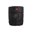 ADIDAS 護具 運動護膝(台灣製 吸濕排汗 愛迪達≡體院≡ MB0219