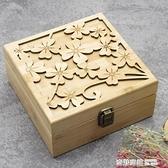 雕花精油收納竹盒25格精油收納盒木盒高檔收納精油盒子 奇妙商鋪
