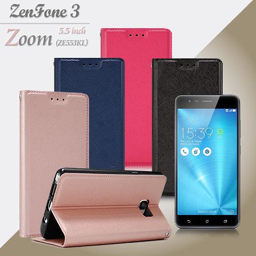 XM ASUS ZenFone 3 Zoom (ZE553KL) 鍾愛原味磁吸皮套