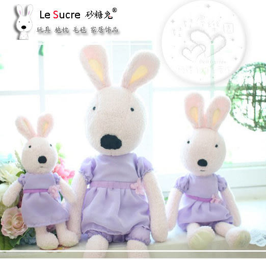 娃娃屋樂園~Le Sucre法國兔砂糖兔(粉色公主款)30cm250元另有45cm60cm90cm120cm