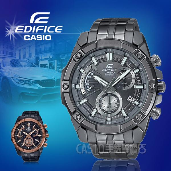 CASIO手錶專賣店 EFR-559GY-1A EDIFICE 紳士三眼男錶 不鏽鋼錶帶 灰色 防水100米 EFR-559