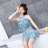 泳衣女保守遮肚顯瘦三件套溫泉小香風分體小胸泳裝性感韓國游泳衣  百搭潮品