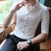 襯衫休閒夏季襯衫男中袖韓版修身潮流短袖發型師白色七分袖襯衣男帥氣 金曼麗莎