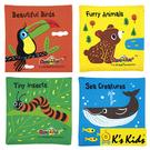 【香港 Ks Kids 奇智奇思】學習布書系列-寶寶吊掛書 SB00240