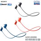 SONY MDR-XB50BS (贈收納...