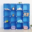衣服收納櫃 Loxin16格百變收納櫃ikloo 玩具收納櫃【BG0553】