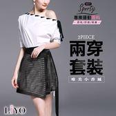 MIT一字領兩件式歐風鏤空蕾絲寬鬆A字連身裙洋裝-國際機能品牌專利面料LIYO理優O826004