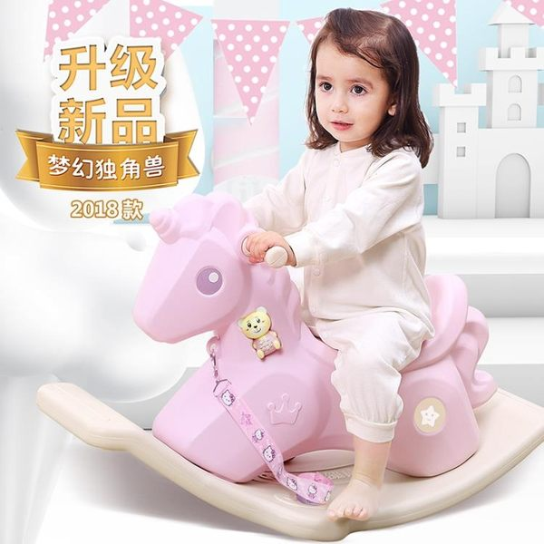 兒童搖馬玩具寶寶木馬嬰兒搖搖馬大號加厚嬰兒1-2-3-4-5周歲禮物【小梨雜貨鋪】