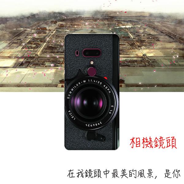 [U12+ 軟殼] HTC U12 plus HTC_2Q55100 手機殼 保護套 外殼 相機鏡頭