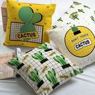 北歐黃色靠墊被子兩用棉麻檸檬黃抱枕綠色仙人掌沙發抱枕套不含芯【滿999限時八五折】
