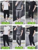 男士短袖t恤亞麻韓版潮流休閒運動套裝冰絲一套帥氣半袖衣服 野外之家