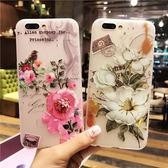 蘋果 iPhone7 Plus iPhone6s I6 Plus  手機殼 保護殼 全包矽膠 軟殼 花卉 彩繪 文藝花朵