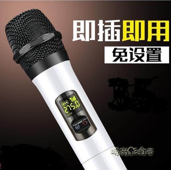 1萬能U段無線話筒家用唱歌麥克風接收器通用一拖二KTV專用 露天拍賣