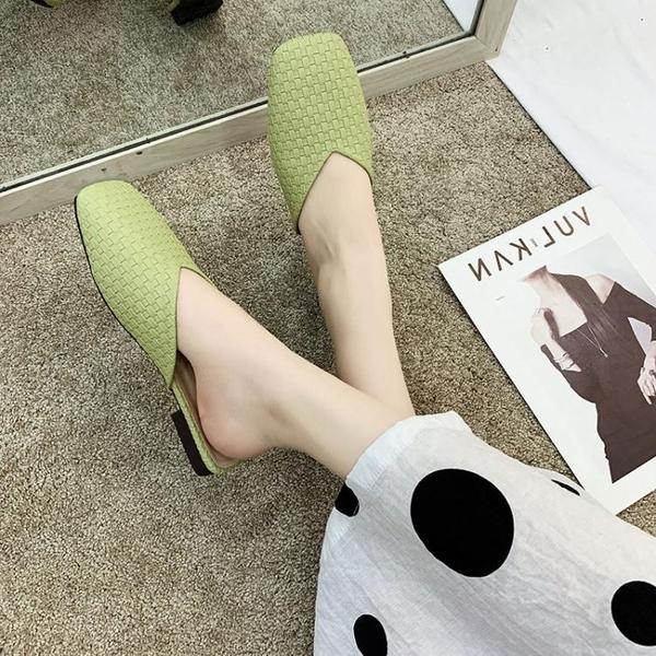 穆勒鞋小香風懶人包頭半拖鞋女夏外穿2020新款低跟時尚百搭網紅穆勒涼拖 JUST M