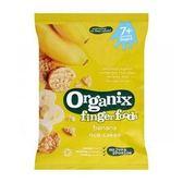 【英國ORGANIX】有機香蕉米餅(50g)  7個月建議