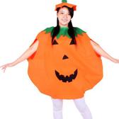 【BlueCat】萬聖節橘色南瓜派對變裝服裝 衣服 (青少年款)