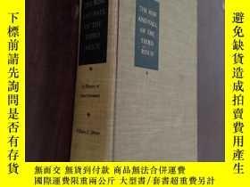 二手書博民逛書店The罕見rise and fall of the third reich(第三帝國史)Y12880 Will