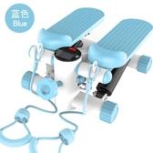 踏步機家用靜音健身器材TW【免運】