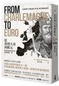 (二手書)從查理大帝到歐元:歷史激盪與變局中的歐洲統一夢