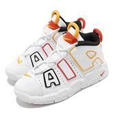 Nike 童鞋 Air More Uptempo Raygun 白 黃 橘 大AIR 籃球鞋 休閒鞋 小童鞋 【ACS】 DD9287-100