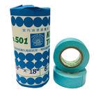現貨-501 菊水紙膠帶 (19mmX18M)-油漆遮蔽膠帶/1條(6入裝)