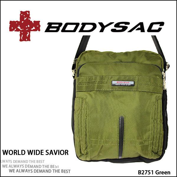 日本潮流款 休閒外出 高機能性 多夾層功能設計 小側背包 綠色 AMINAH~【BODYSAC B2751】