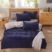 床上用品純色四件套被單2.0雙人1.8米床單被套床笠單人宿舍LVV6565【衣好月圓】