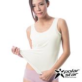 PolarStar 台灣 女 排汗快乾背心 吸濕排汗背心 運動內搭衣 女生背心 散熱背心-P15136 米白