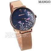 (活動價) MANGO 幸福青鳥 花漾 3D彩繪設計 米蘭帶 女錶 玫瑰金x藍色 MA6767L-55R