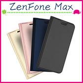 Asus ZenFone Max 5.5吋 肌膚素色皮套 磁吸手機套 SKIN保護殼 側翻手機殼 支架保護套 簡約外殼