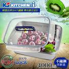 【韓國FortLock】長方型不鏽鋼保鮮盒4000ml(附提把)(KFL-S8-1)