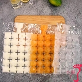 製冰器一次性冰袋冰塊模具冰格速凍器制冰網紅袋子格子神器凍宿舍小型