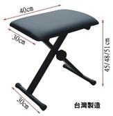 【奇歌】MIT台灣製造 鋼琴椅 電子琴椅 電鋼琴椅 琴椅,加粗鋼管、三段高低調整、安全卡榫