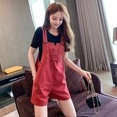 吊帶褲女2020新款夏季小個子套裝顯高洋氣減齡時尚休閒短褲兩件套 【ifashion·全店免運】