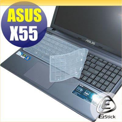 【EZstick】ASUS X55 系列 專用 矽膠 鍵盤保護膜