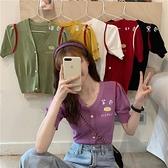 夏2020新款小雛菊泫雅風V領短袖針織開衫紫色泡泡袖上衣服外套女 酷男精品館
