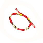 小孩開運紅色與五色線手環