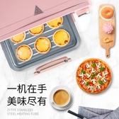 電烤箱 小型烘焙烤箱多功能全自動迷你家用台式(快速出貨)