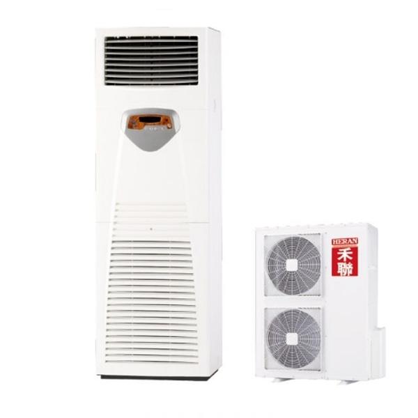 (含標準安裝)禾聯變頻冷暖落地箱型分離式冷氣23坪HIS-C140CDH/HO-C140CDH