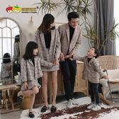親子裝全家裝2019春裝新款韓版母女氣質套裝男士格子休閑西裝外套