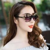 墨鏡墨鏡女2020新款女士眼鏡韓版潮大臉圓臉時尚網紅太陽鏡女防紫外線 雲朵走走